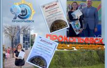 Прокопьевск-в-объективе