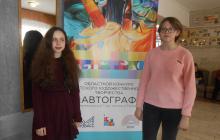 Казначеева-Виктория-и-Поцепун-Анастасия