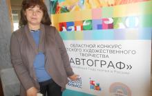 преводаватель-Гаденова-Антонина-Николаевна-