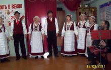 Выступление-коллектива-Хайматкленге