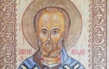 Икона-Николай-чудотворец