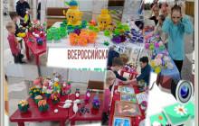культурная-суббота-выставки