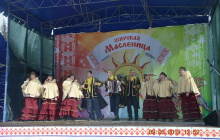 Масленица1