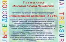 5bdcc229-7305-4fc1-9ea3-947ef15c69d7
